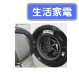住宅用火災報知器 用語集(家電製品アドバイザー資格/生活家電)