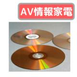 LPWA 用語集(家電製品アドバイザー資格/AV情報家電)