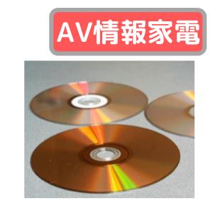 リケーブル 用語集(家電製品アドバイザー資格/AV情報家電)